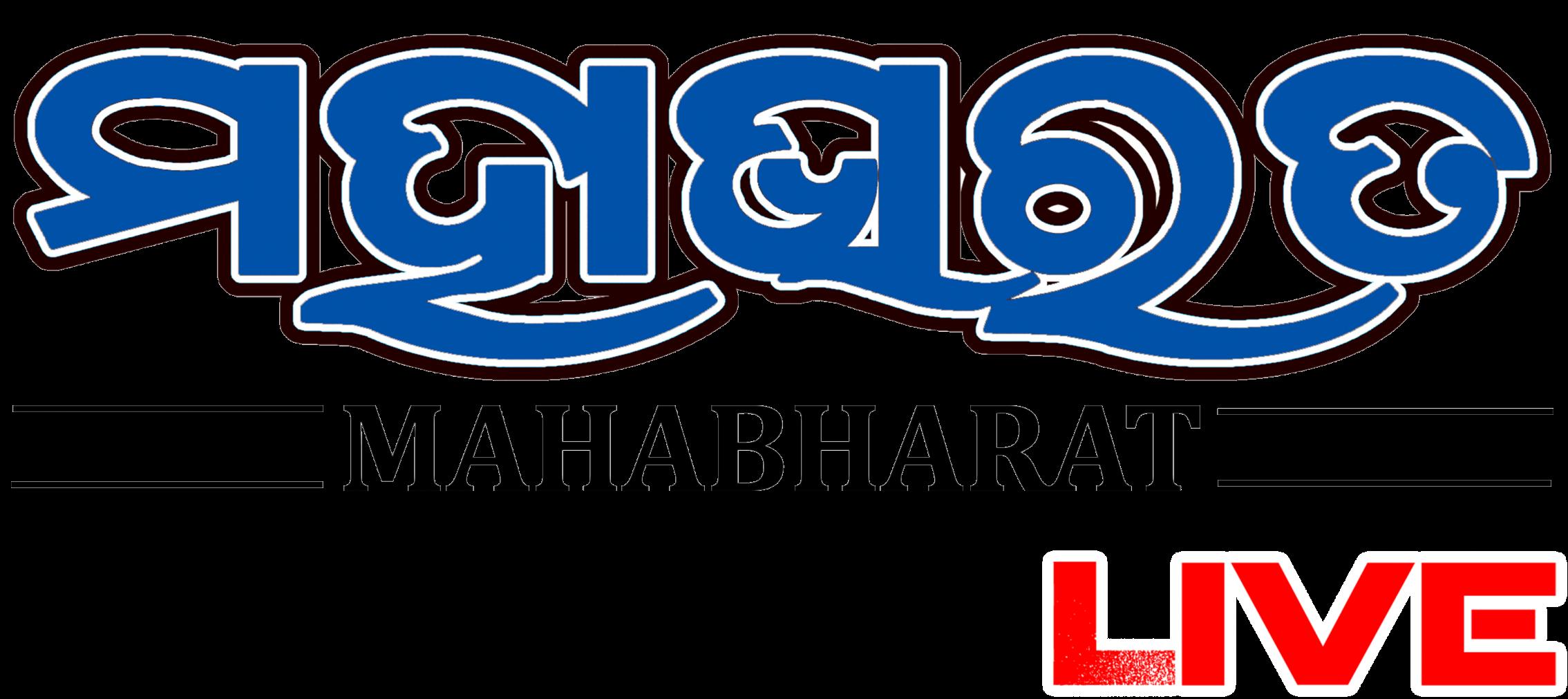 Mahabharata News